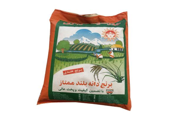 Pamir Khorshid Darbari 5kg